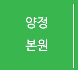 청평수능학원 본원